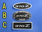 370Z ジャケット・パッチ